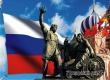 Россияне в ноябре-месяце будут отдыхать четыре дня подряд