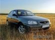 Аткарчанин лишился 54 тысяч рублей при покупке машины в сети