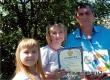 Семья работника КЦСОН стала призером районного фотоконкурса