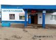 С 10 сентября меняется расписание автобуса № 601 Аткарск-Саратов