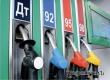В Саратовской области цены на бензин выше средних в ПФО