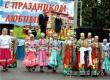 Опубликована программа праздничных мероприятий на День города