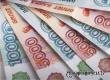 Жители России назвали деньги одной из главных причин стресса