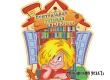 Центральная детская библиотека оказывает широкий спектр услуг