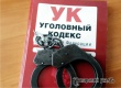 Не нашедший дочь гость Ершовки пробрался в чужой дом за самогоном и похитил имущество