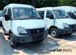 Аткарская семья с 7 детьми получила автомобиль «ГАЗель»