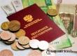 В 2022 году страховые пенсии в России проиндексируют на 5,9%
