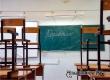Четыре школы в Аткарском районе закрыты на карантин