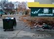Непотушенный «бычок» уничтожил 3 мусорных контейнера