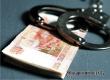 Цыганка через 3 года созналась в краже денег у жительницы Аткарска