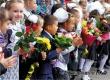 Школьные линейки 1 сентября в регионе пройдут в очном режиме