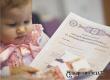 В 2022 году в России увеличат сумму материнского капитала