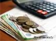 Минимальный размер оплаты труда в 2022 году составит 13617 рублей