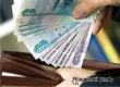В Саратовской области в 2022 году увеличится минимальная зарплата