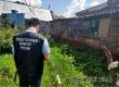 Следователи выясняют обстоятельства смерти мужчины в Аткарске