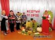 В Большой Екатериновке провели выставку «Щедрый огород»