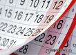 Правительством утвержден график праздничных дней в 2022 году