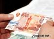 Суд вынес приговор двум аткарчанам за сбыт фальшивых денег