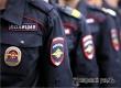 У жителей Аткарска поинтересуются мнением о работе полиции