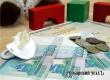 Изменен порядок расчета дохода семьи для пособия на ребенка