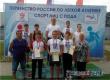Аткарчанин завоевал «золото» и «бронзу» на российском первенстве