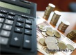 Средняя зарплата в Саратовской области снизилась на 2255 рублей