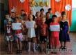 В Большой Екатериновке закрытие лагерной смены отметили концертом
