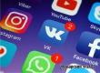 Аткарский район занял третье место в рейтинге ведения соцсетей