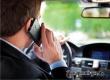 В РФ предложено увеличить штраф за использование телефона за рулем