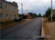 На улице Тимирязева впервые появилась асфальтированная дорога