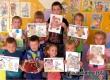 Детсадовцы Большой Екатериновки отметили 95-летие Винни-Пуха