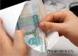Получать зарплату «в конверте» готовы почти 40% жителей России