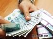 Средняя зарплата по имеющимся в Аткарске вакансиям – 20436 рублей