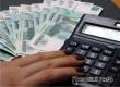 Опрос показал, скольким россиянам повысили зарплату в 2021 году