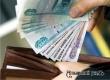 В Саратовской области с 1 августа повысят зарплаты бюджетников
