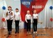 В Большой Екатериновке прошел посвященный 23 февраля концерт