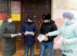 Сотрудники КЦСОН провели акцию «За безопасное детство»