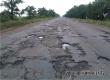 Дорогу между селами отремонтируют в Аткарском районе