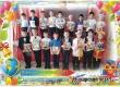 В школе № 1 прошел праздник «Прощай, Азбука! Здравствуй, Книга!»