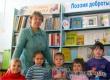 Тургеневские детсадовцы побывали на библиотечном уроке об Агнии Барто