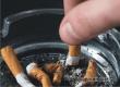 В России с 1 апреля введена единая минимальная цена на сигареты