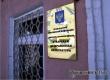 Прокуратура добилась передачи в муниципальную собственность церкви