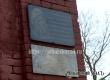 На здании колледжа открыли памятную доску в честь Юрия Гагарина