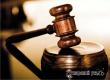 Аткарчанке вынесли приговор за кражу денег с банковского счета