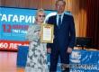 Аткарский КЦСОН стал победителем в районном конкурсе «#Гагарин60»