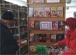 Аткарская библиотека за год получила в дар почти 500 книг