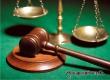 43-летнюю жительницу Аткарска в суде лишили родительских прав
