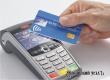 Аткарчанин, потративший с найденной карточки 400 рублей, ответит по тяжкой статье