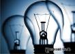 12 февраля в Аткарске вновь пройдут отключения электричества