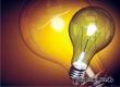 Отключения электричества пройдут в Аткарске с 19 по 23 апреля